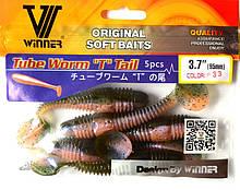Силиконовая съедобная приманка Трубчатый Червь (Tube Worm), TBR-013, цвет 033, 5шт.