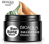Маска глиняная двухцветная Ban Bang Bioaqua, фото 1