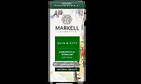 Сыворотка-эликсир для лица снежный гриб Skin&City Markell