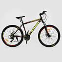Спортивный велосипед черный с желтым CORSO DRAGON 26 дюймов 21 скорость алюминиевая рама 17дюймов, фото 2