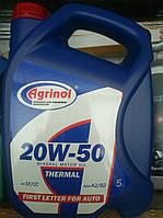 Минеральное моторное масло Agrinol Агринол 20w50 (5 литров)