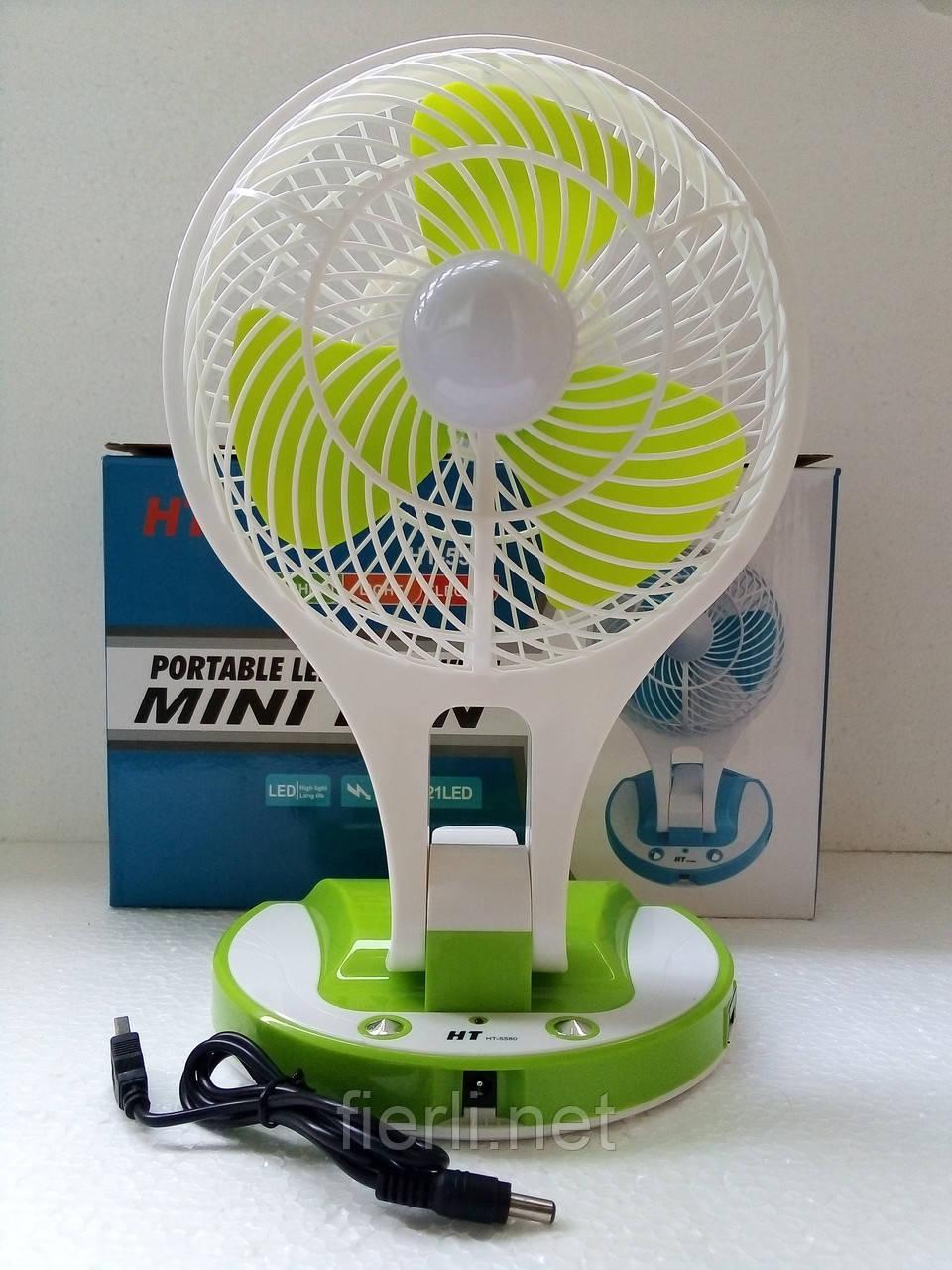 Аккумуляторный  настольный вентилятор  USB mini fan  HT-5580 со светодиодной подсветкой.