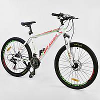 Спортивный велосипед белый с оранжевым CORSO DRAGON 26 дюймов 21 скорость алюминиевая рама 17дюймов