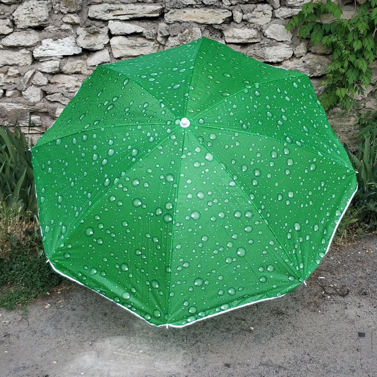 Большой пляжный зонт зонтик 150 см диаметр 180 см высоты зелёный