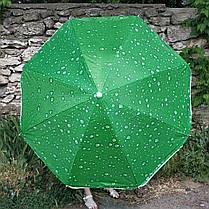 Большой пляжный зонт зонтик 150 см диаметр 180 см высоты зелёный, фото 2