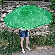 Большой пляжный зонт зонтик 150 см диаметр 180 см высоты зелёный, фото 3
