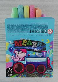 Мел цветной 24 шт. MEL-02-05 Danko-Toys Украина