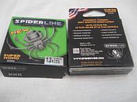 Шнур плетеный SPIDER LINE 20m