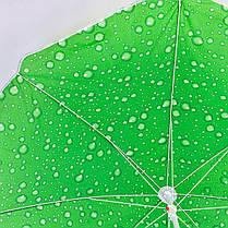 Большой пляжный зонт зонтик 150 см диаметр 180 см высоты оранжевый, фото 3