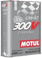 MOTUL 300V CHRONO SAE 10W40 (2L) моторное масло для автоспорта