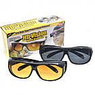 Очки водительские HD Vision,антифары, антибликовые, комплект 2 штуки День/Ночь, фото 5