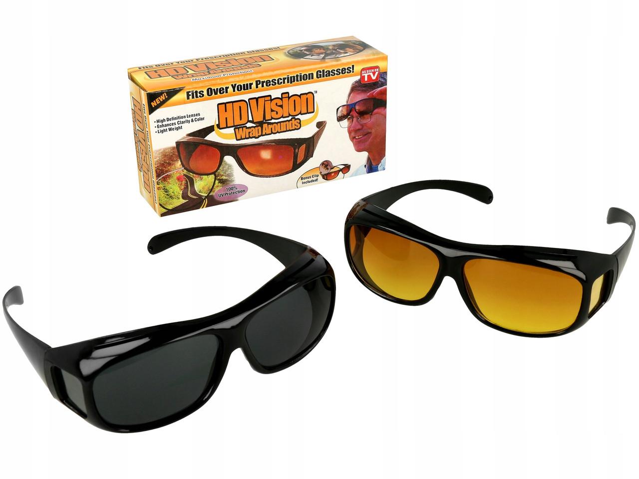 Очки водительские HD Vision,антифары, антибликовые, комплект 2 штуки День/Ночь