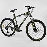 Спортивный велосипед зеленый CORSO EXTREME 26 дюймов 21 скорость алюминиевая рама 17дюймов