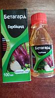 Бетагард 100мл системный послевсходовый гербицид буряк/свекла  , фото 1
