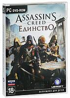 Assassins Creed Единство Специальное издание pc