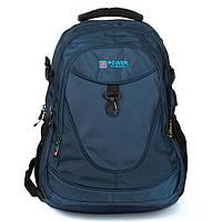 Рюкзак Power in Eavas 8512 для ноутбука школьный с USB-переходником 50x35x20см Синий