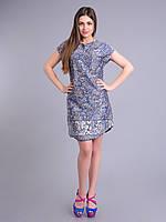 Платье-туника синее с огурцами,  вискоза, 44-48 размеры