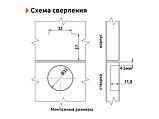 Меблева петля для ДСП вкладна SLIDE-ON GIFF Т1 D=35 Н=0 НІКЕЛЬ, фото 3