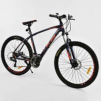 Спортивный велосипед ченый с оранжевым CORSO ATLANTIS 27,5 дюймов 24 скорости алюминиевая рама 19 дюймов