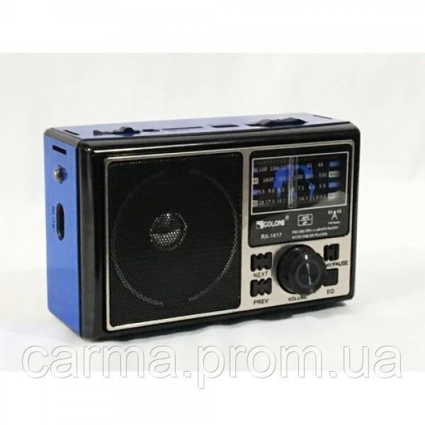Радиоприемник GOLON RX-1417 Синий
