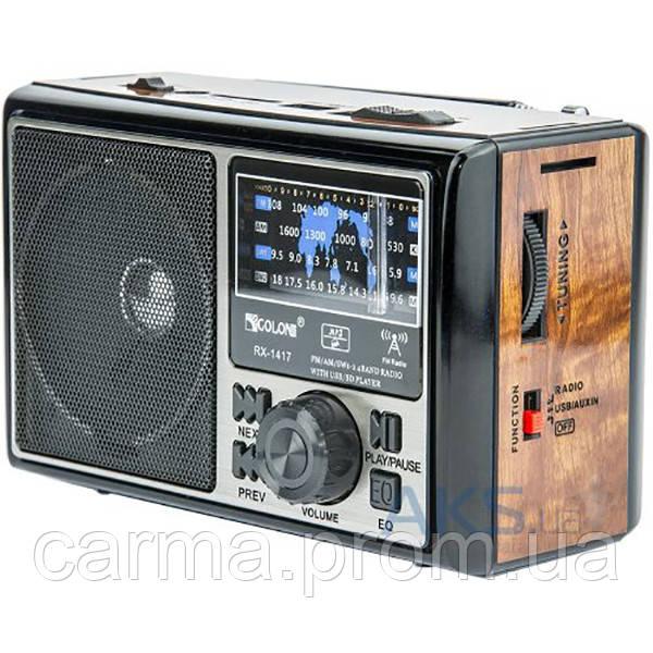Радиоприемник GOLON RX-1417 Коричневый