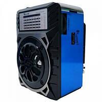 Радиоприемник GOLON RX-9133 Синий, фото 1