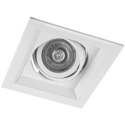 Карданный светильник DLT201 белый поворотный