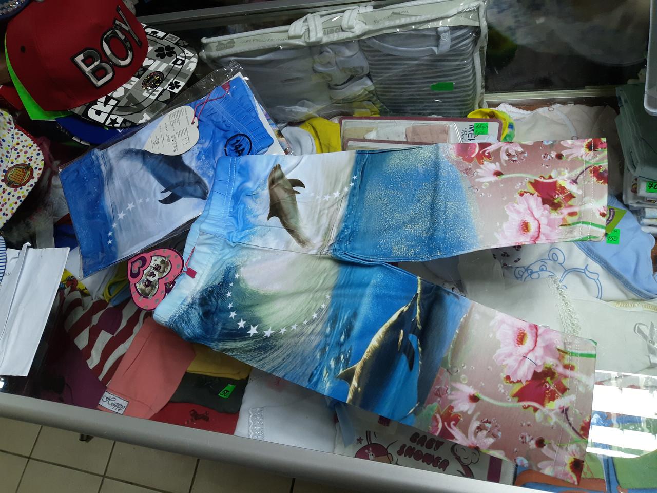 Бриджи шорты детские для девочки 3Д р.110-152
