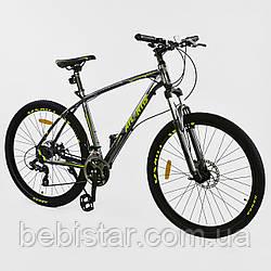 Спортивный велосипед серый с желтым CORSO ATLANTIS 27,5 дюймов 24 скорости алюминиевая рама 19 дюймов