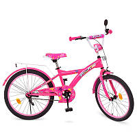 """Велосипед детский 20"""" Profi T2062 Original girl, малиновый, звонок, подножка"""