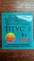 Титус 1г/2сот послевсходовый гербицид    , фото 1
