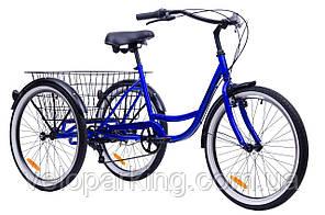 Дорослий триколісний вантажний велосипед Aist Cargo 2.0 (7скоростей) Мінськ,оригінал