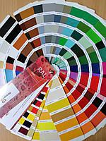 RAL-карта (каталог цветов) - цветовая гамма (стандарт) для производителей лакокрасочной продукции