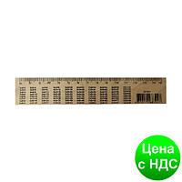 Линейка деревянная 15 см (150 мм) таблица умножения (шелкография) Ц351001У