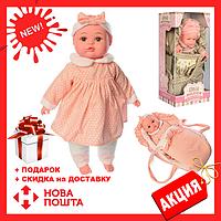 Пупс игрушечный в персиковой одежде M 3886 UA LIMO TOY мягконабивной,музыкально-звуковой | люлька - переноска