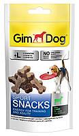 Лакомство для собак GimDog Sport Snacks ягненок, 150 г