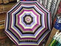 Пляжный зонт с серебряным напылением 1.8м