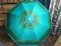 Пляжный зонт диаметром 1.8 м ромашка с анти УФ напылением
