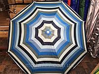Зонт пляжный 1.8 м. c серебряным анти УФ напылением и ветровым клапаном