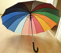 Разноцветный женский зонт трость 110 см