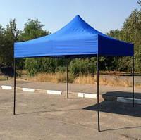Уличный шатёр 3 х 3 метра прорезиненная ткань регулировка высоты усиленная конструкция