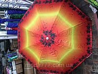 Пляжный зонт с куполом 2 м. напыление анти УФ