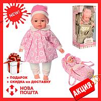 Пупс игрушечный в розовой одежде M 3886 UA LIMO TOY мягконабивной,музыкально-звуковой | люлька - переноска
