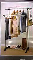 Вешалка для одежды, Польша двойная усиленная