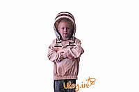 Детская Куртка с маской «Евро» 100 % коттон ПОД ЗАКАЗ