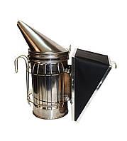 Дымарь пасечный из Нержавеющей стали, мех съемный из кожзаменителя. Ограждение из прута Ø 2