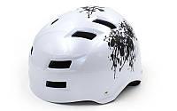 Шлем для экстремального спорта Zelart MTV01-A