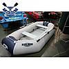 Надувная лодка Kolibri К-280CT с дном airdeck, фото 5