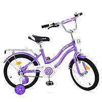 """Велосипед детский 14"""" Profi L1492 Star, фиолетовый, зеркало, звонок, доп.колеса"""