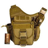 Военные сумки и подсумки